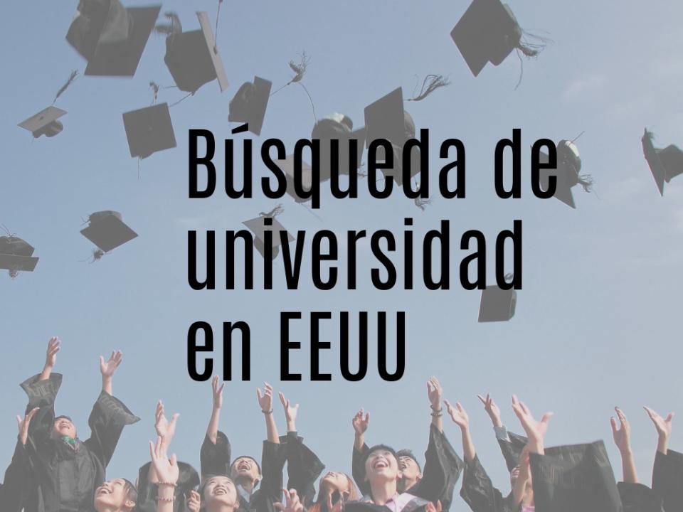 buscar universidad en EEUU